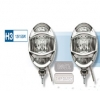 Faros Special 4x4 165mm Cromados